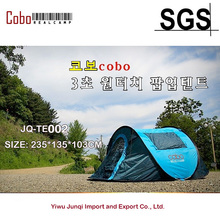 COBO Pop Up Backpacking Camping Hiking Tent Automatic Instant Setup Foldable Beach Shelter for 3-4 Person
