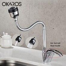 Okaros Кухня латунный кран раковины Chrome Нажмите сопла распылителя холодной горячей воды смесителя Смесители для ванной комнаты torneira
