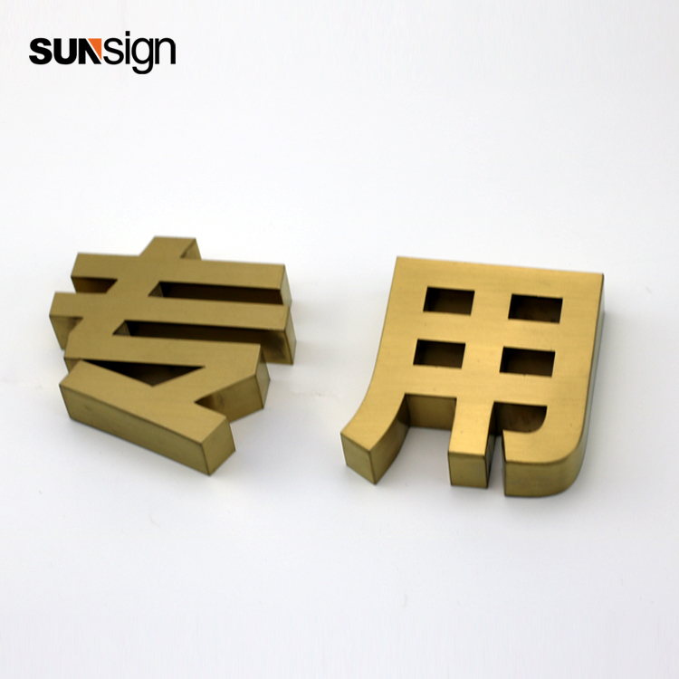 Customized Stainless Steel Sign Metal 3D Channel Letter