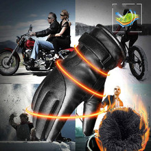 PU Touch screen keep warm waterproof motorcycle gloves motocicleta scooter gloves black free shipping цена