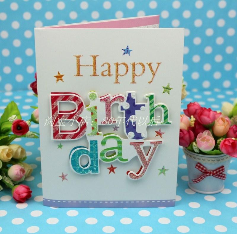 Music greeting card quality stereo musical birthday greeting card 10 pcs/lot
