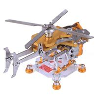 Free ShippingTransport Helicopter Horizontal Single Cylinder Vacuum Stirling Engine Model Kits Toys Model Building Kits