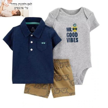 9437ee282 Bebé niño ropa de verano Camiseta de manga corta tops + Mono + 2019 recién  nacido nuevo traje de 3 piezas de ropa conjunto de regalo de