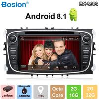 Bosion Android 9.0 Car Multimedia Player GPS 2 Din Octa Core car dvd for FORD/Focus/S MAX/Mondeo/C MAX/Galaxy wifi car radio DSP