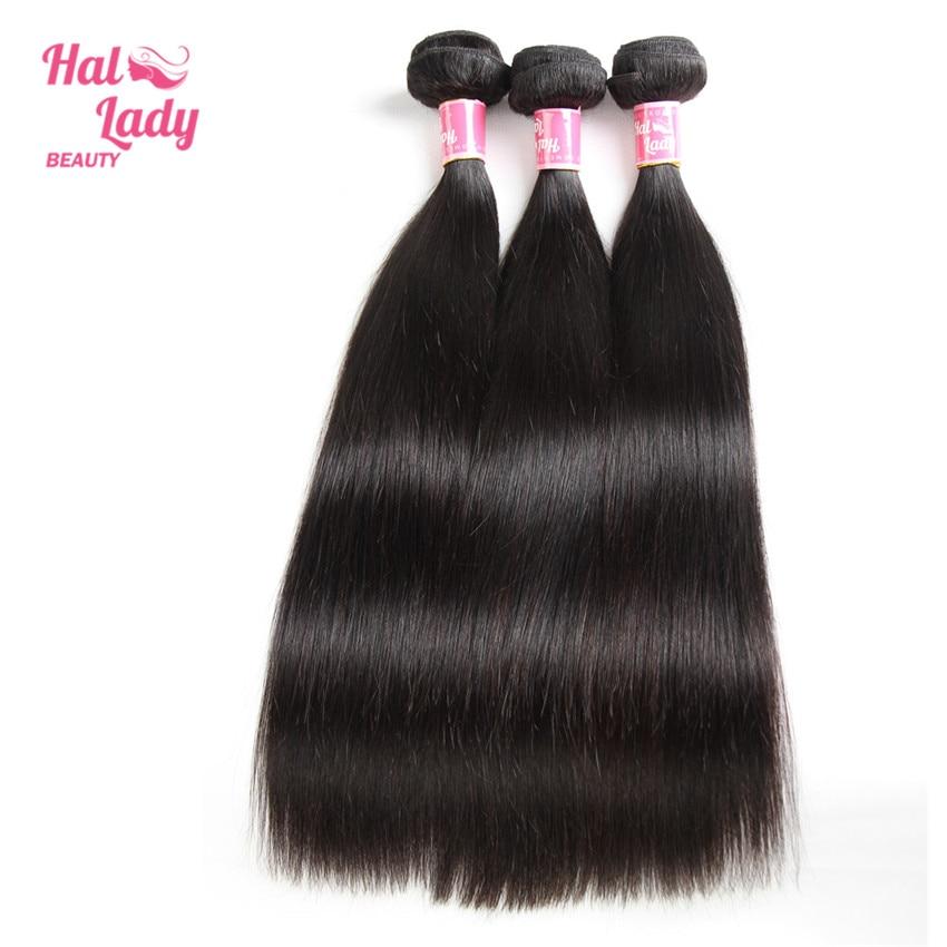 3Pcs Lot Brazilian Straight Human Hair Bundle Deals 18 20 22 24 INCH Halo Lady Beauty