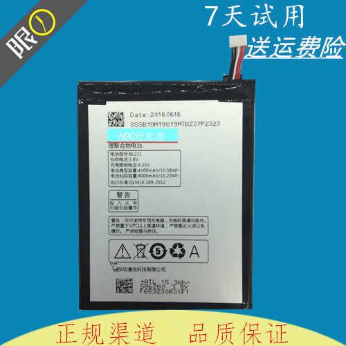 لينوفو P780 بطارية BL211 4100 MAh استبدال بطارية لأجهزة لينوفو P780 الهواتف الذكية