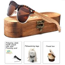 Wood Sunglasses,Handmade Women Mens Polarized Wooden Sunglasses UV400 Bamboo Free Shipping