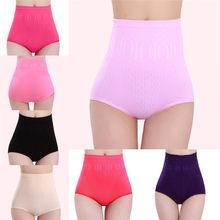 04f78b2b7aa8 Women High Waist Tummy Control Body Shaper Briefs Shapewear Shaping Brief  Abodmen Control Pants Compression Brief