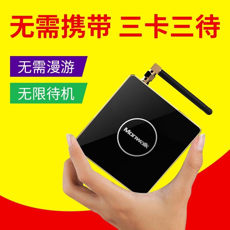3SIM Karten 3 Standby für iPhone6/7/8/X Router box, signal booster, wifi expander.