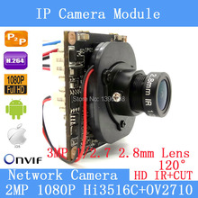 1080P P2P 1 2 7 HI3518C OV2710 IP Camera Module ONVIF 120 degree night vision surveillance