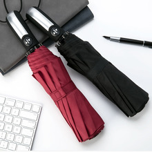 Full Automatic Oversize Reinforced Umbrella Three Folding Windproof Business Male Female Parasol Rain Women