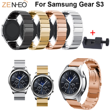 New Stainless Steel Band for Samsung Gear S3 Classic/Frontier Watchbands For Galaxy 46mm Watch Strap Metal Wristband