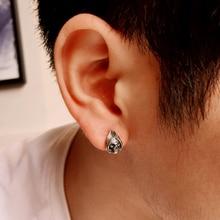 World of Warcraft Skull Earrings