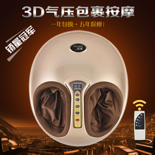220V Electric Antistress Foot Massager.cheap foot massage machine Infrared foot care.device with Heating & Therapy EU adapter
