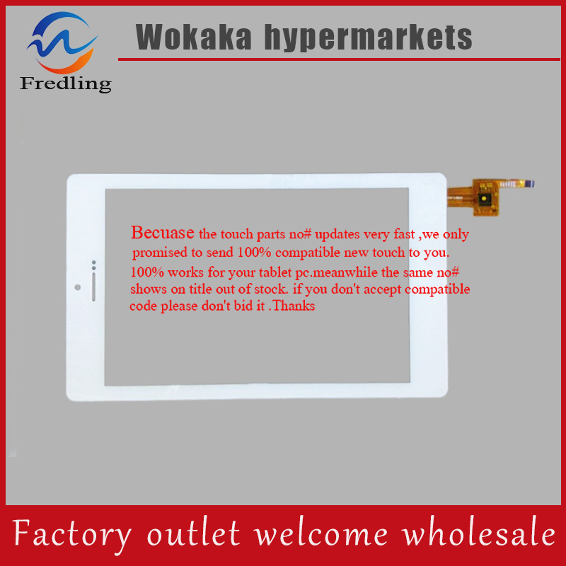 Free shipping 7 inch touch screen,100% New touch panel,Tablet PC touch panel digitizer 070511-01A-V2 lg 49uh610v