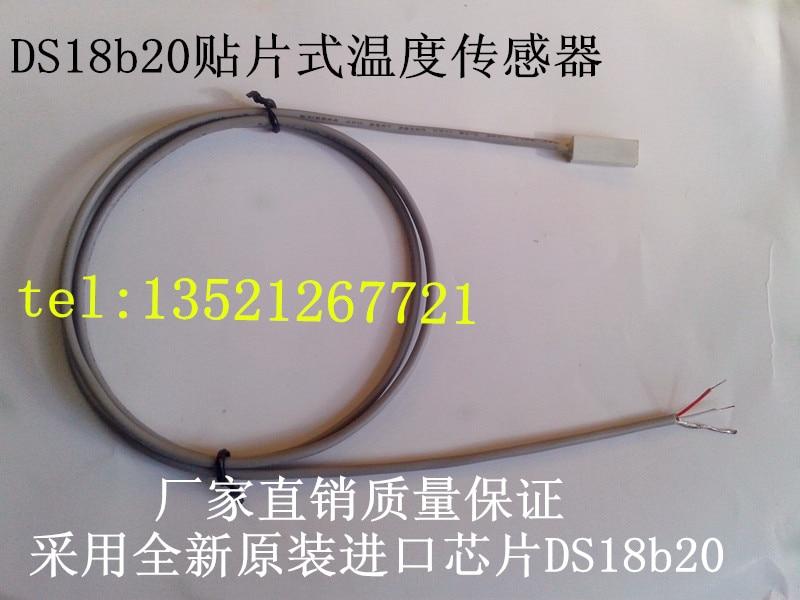 Plastic patch type DS18b20 temperature sensor temperature probe waterproof ds18b20 fixed m10 thread temperature sensor probe length 50mm waterproof type