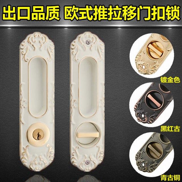 European sliding door lock hook lock invisible antique bedroom ...