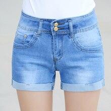 Gorące letnie dżinsy szorty damskie dorywczo krótkie Sexy wysokiej talii spodenki jeansowe damskie ubrania szorty w dużych rozmiarach dżinsy 26 36