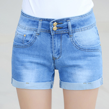 Hot Summer Jeans Shorts Women Casual Short Sexy High Waist Denim Shorts Women Clothes Plus Size Shorts Jeans 26 36