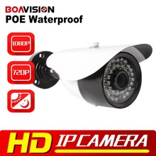 BOAVISION H.264 HD 1080P ONVIF IP Camera 720P POE Outdoor Network Bullet Security CCTV Camera IP 2MP IR 20M Night Vision