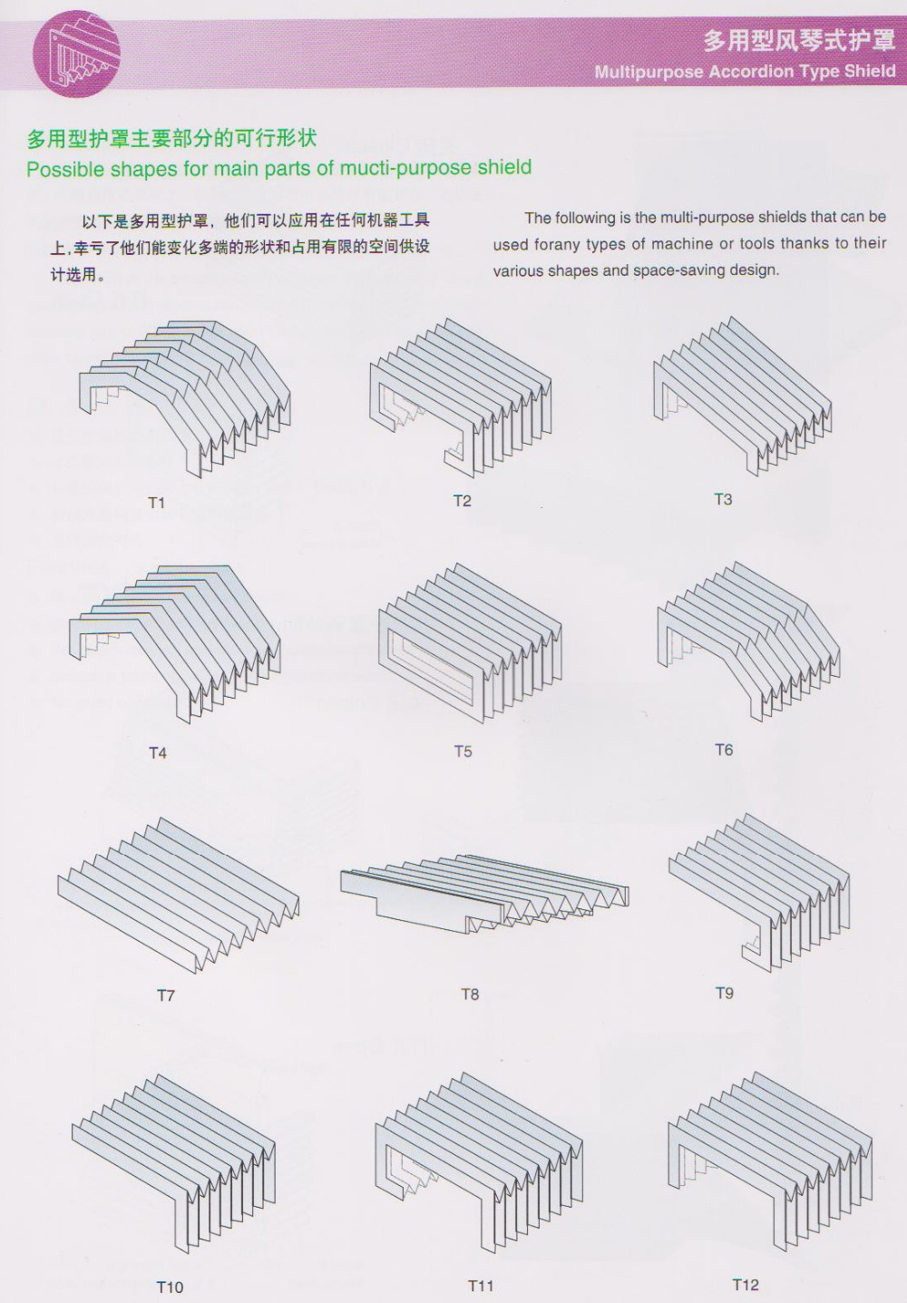 Accordion bellow begining flexible telescopic cover all types for cnc machines