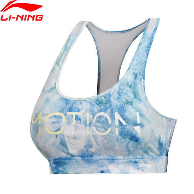 591c07daed Li-Ning Women Professional Tight Sports Bras Medium Support Fitness  Breathable Comfort LiNing Sport Bra AUBN104