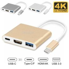 Type C USB 3.1 to USB-C 4K HDMI USB 3.0 Adapter 3in1 Hub For Apple Samsung S8 Macbook Pro