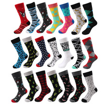 Men Casual navy Marine Corps combed cotton Socks harajuku hip hop weed Colorful Funny Winter Happy