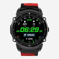 FS08 GPS Smart Watch Men Sport Watches Mens Outdoor SportWatch Waterproof Digital SmartWatch Wristwatch Compass Smart Watches