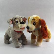 1pcs 20cm=7.8inch original Lady and the Tramp Plush doll cute dog Stuffed Animals toys very soft toys for kids(China)