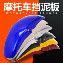 Motorcycle Mudguards Motorcycle Blank front fender for HONDA CB400 92-98 CB750 CB-1 VTR250 CB 400 750 VTR 250