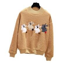 New Rabbit Pattern Keep Warm Sweatshirt Soft Plush Fashion Women Loose Tops O-neck Pullovers Wild Slim Bottom NO667