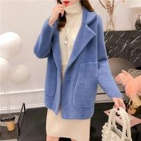 new women imitation mink cashmere coat autumn winter Korean loose Super soft candy color sweater female knit cardigan coat thick