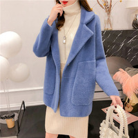 new women imitation mink cashmere coat autumn winter Korean loose Super soft candy color sweater female knit cardigan coat thick