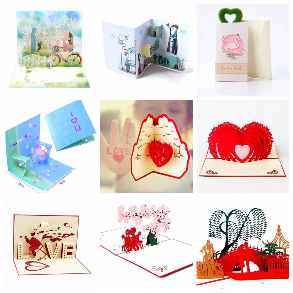 Праздником ураза, приложения открыток и подарков