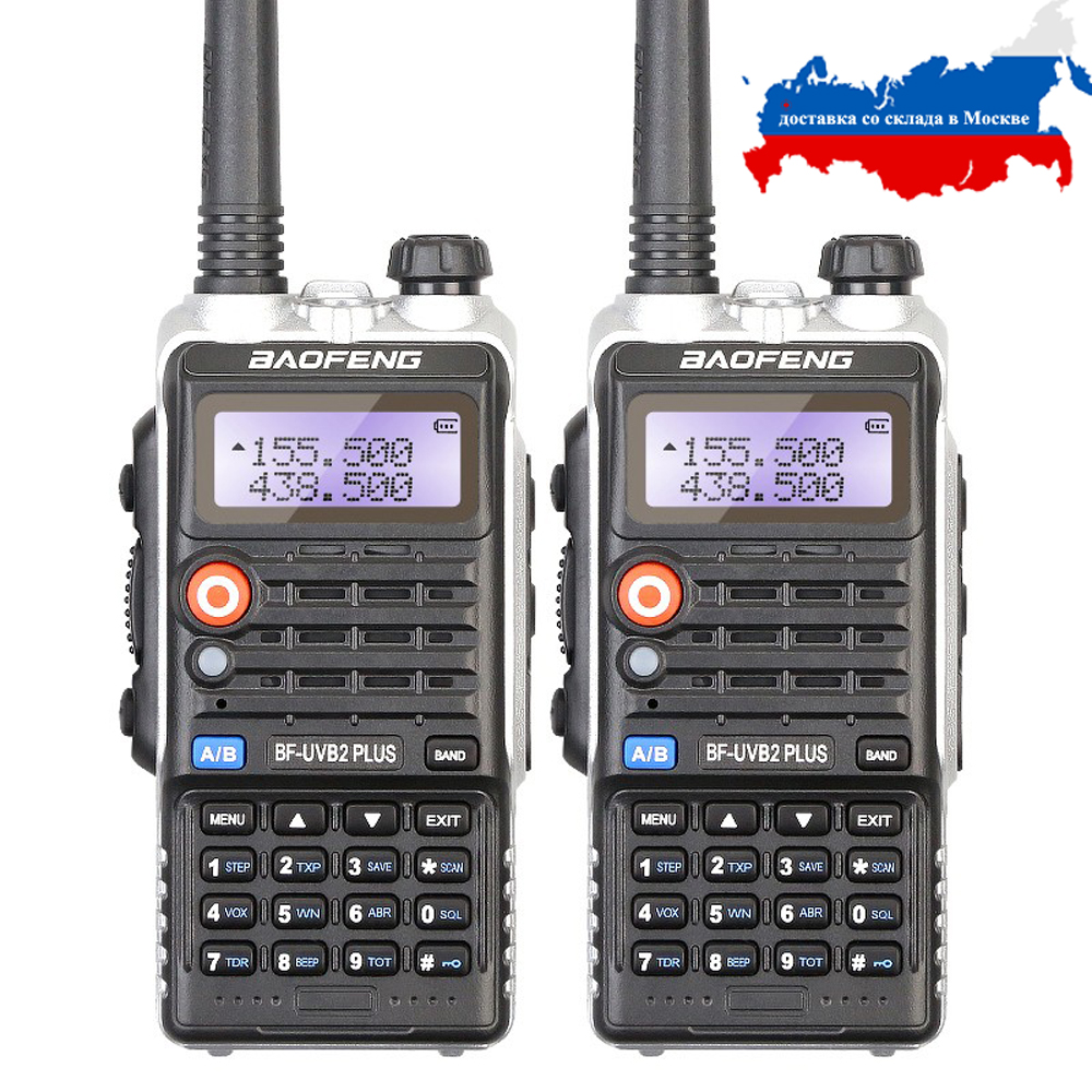 Good quality and cheap cb radio range in Store Xprice