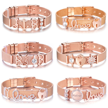 Rose Gold Stainless Steel Vintage Pan Charm Bracelet Mesh For Women Heart Crystal Mom Party Jewelry Gifts
