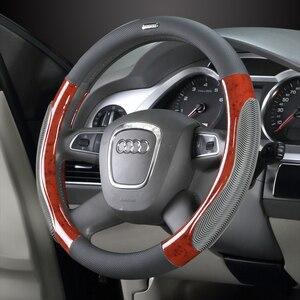luxury car steering wheel cove