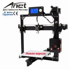 Гарантия !!! Оригинальный Anet 3D принтер printer / новая модель версия A2s+ 12864/  высокая точность/ металлический принтер модный дизайн/доставка из Москвы