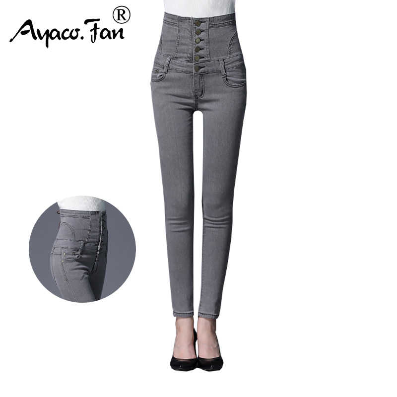 Plus Size 6XL Jeans 2019 New Bodycon Skinny Denim Long Pencil Pants Slim Woman Jeans Camisa Feminina Lady Elastic Fat Trousers