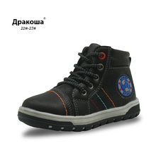 Apakowa Boys Autumn Shoes Solid Flat Children #8217 s Shoes Pu Leather Toddler Kids Ankle Boots Comfort Sports Shoes for Boys Eu 22-27 cheap Sewing Fashion Boots Flat with Cotton Fabric Round Toe Fits true to size take your normal size Spring Autumn 18M 23M 13M 20M 4T 17M 14M 12M 16M 15M