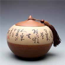Заклинание цвета керамической Чай caddy чай бутылки большой черный чай подарочной коробке запечатанные банки Хранения Бутылки приправы банки Сахарница