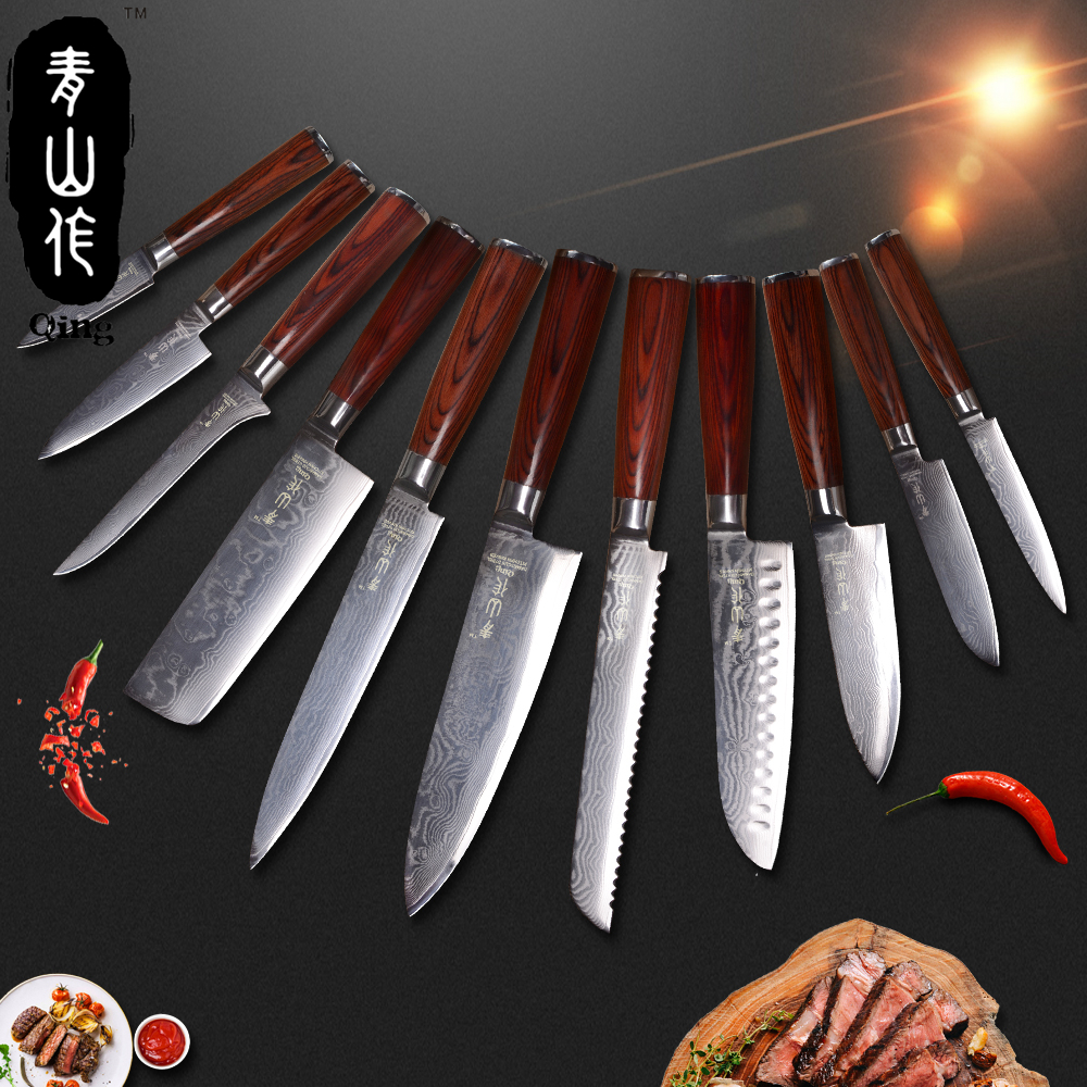 QING Damascus Kitchen Knives Red Brown Color Wood Handle 67-Layers Damascus Steel Cooking Tools Fruit Vegetable Meat Fish Knives