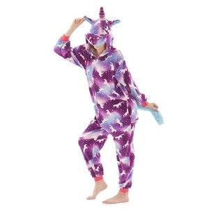 Image 2 - AFEENYRK unicorn Womens Soft comfortable Pajamas Set Sleepwear Loungewear Pajamas Unisex Homewear For girl/ boys/Sleepwear Adult