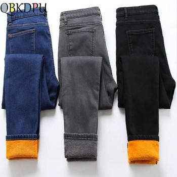 Zimowe ciepłe dżinsy dla kobiet elastyczny wysoki stan spodnie dżinsowe 2019 nowe damskie spodnie miękkie zagęszczone czarne aksamitne izolowane dżinsy tanie i dobre opinie QBKDPU Poliester COTTON Pełnej długości P07162 Wysoka Zipper fly High Street Jeans Zmiękczania Ołówek spodnie REGULAR
