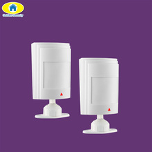 Golden Security 2Pcs Wired PIR Detector Motion Sensor for All Wired Zone Home House Intruder Alarm System Security
