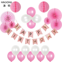HAOCHU 22pcs DIY Craft Round Wheel Paper Fans Hanging Letters Tag Paper Garland Pink Princess Girl Birthday Party Decoration Set