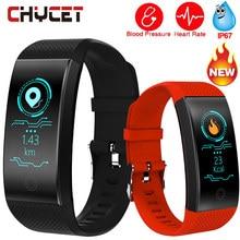 Smart Bracelet QW18 Blood Pressure Measurement Watch Smart Band Waterproof GPS Activity Fitness Tracker Heart Rate Men Women
