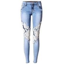 Женские Модные джинсы Брюки Кружева Цветочные сращивания повседневные длинные узкие брюки-карандаш, светло-голубой