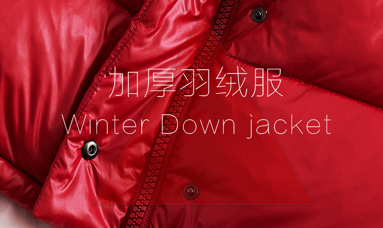 Parkas Streetwear Canard Blanc Rouge Bomber Manteau Femmes Veste Down Duvet Lâche Manteaux D'hiver Arrivée Nouvelle De 2018 Neige fFTpPn